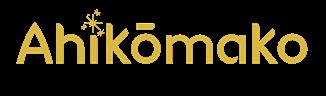 Ahikōmako